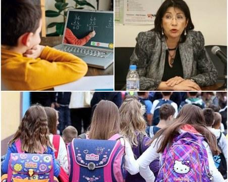 Учебната година в Пловдив ще започне с присъствено обучение по график, ако останем в