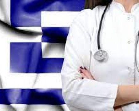 Отстраниха почти 6000 неваксинирани медици в Гърция