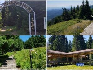 """Високо в Родопите: 600 стъпала водят към връх """"Свобода"""