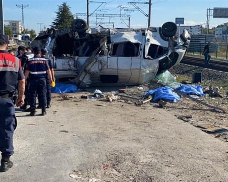 Тежка катастрофа със загинали в Турция между влак и микробус