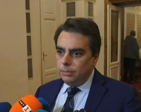 Асен Василев за пенсиите: Приеха се две взаимноизключващи се предложения