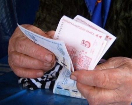 Увеличават минималната пенсия от 1 октомври