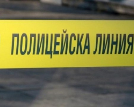 Намериха човешки останки на сметище в Казанлък