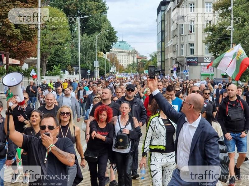 Протестиращите: Блокираме страната, ако до 24 часа не отмените заповедта