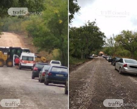 Жители на няколко села край Асеновград не могат да се приберат по домовете си