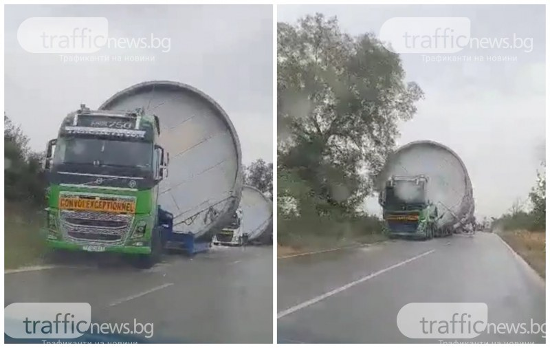 Гигантски съоръжения блокираха път край Пловдив, свалят жици, за да минат