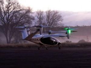 НАСА започна да тества летящи таксита