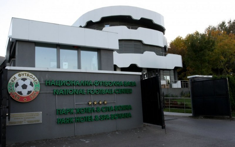 Официално: БФС обяви, че ще организира конгреса на 12 октомври