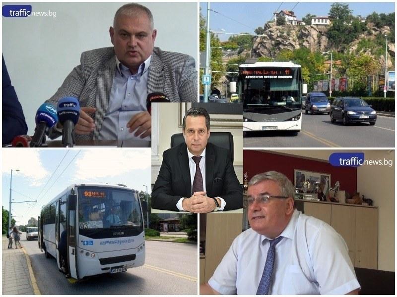 Парадоксите в градския транспорт на Пловдив, за които никой не говори