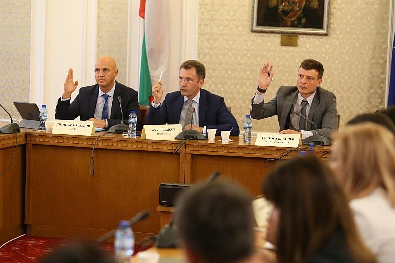 Пропадна последното заседание на комисията