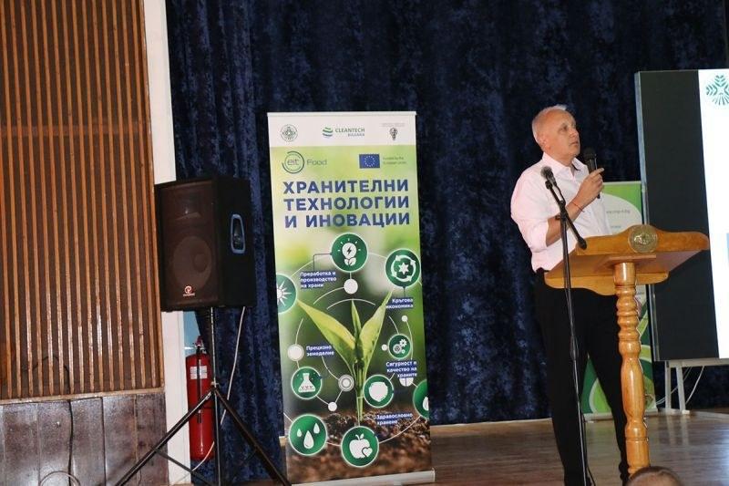 Втори информационен ден на EIT-FOOD Хъб България