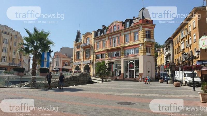 Слънчево и до 32 градуса днес в Пловдив