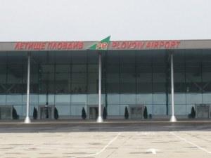 Започна вливане на летище