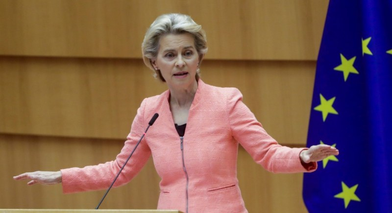 Урсула фон дер Лайен към българите: Ваксинирайте се!