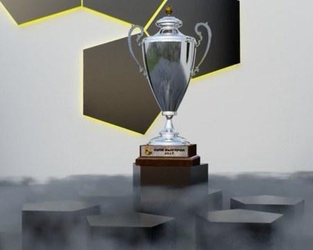 Ботев е първият клуб в България, който пуска дигитални сертификати за автентичност (NFT)