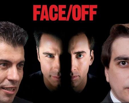 Кои лица назаем ще вземат Кирил Петков и Асен Василев?