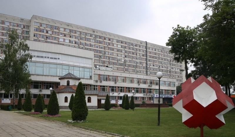 Отстраниха опасен костен тумор на жена в Пловдив