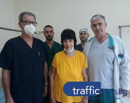Само пловдивските лекари се наели да оперират опасния тумор в ръката на Марийка и я спасили