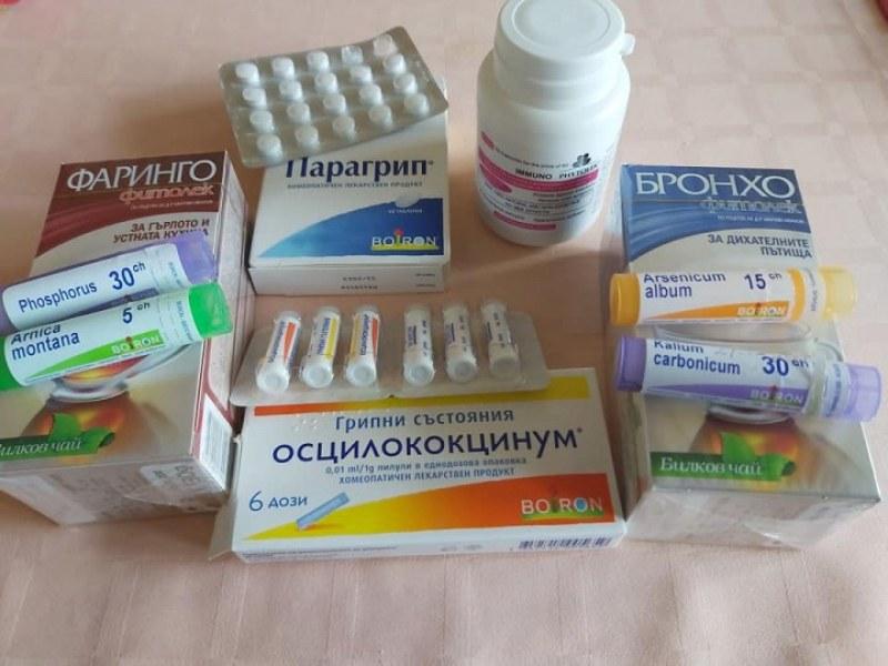 Фалстарт за издаването на рецепти за безплатни лекарства за COVID болни