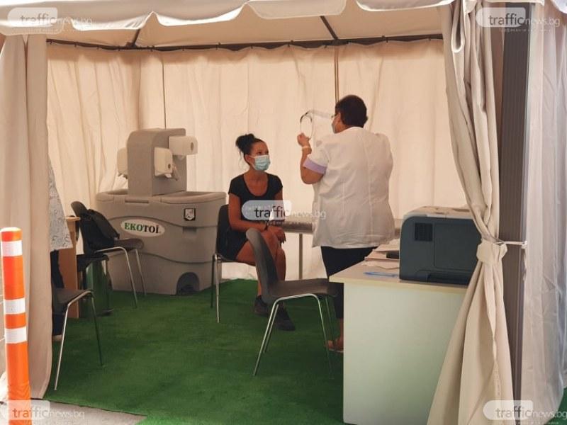 И този уикенда ще работят изнесените пунктове за ваксинация в Пловдив и още 8 града на страната
