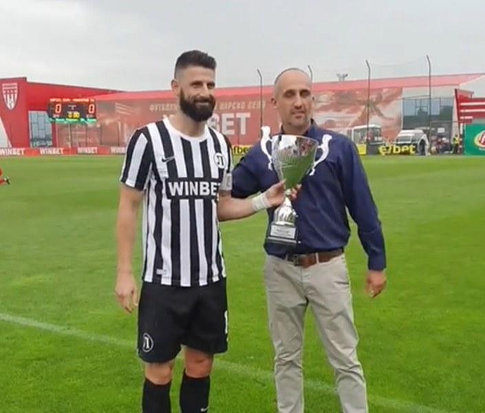 Наградиха Димитър Илиев преди мача с Царско село