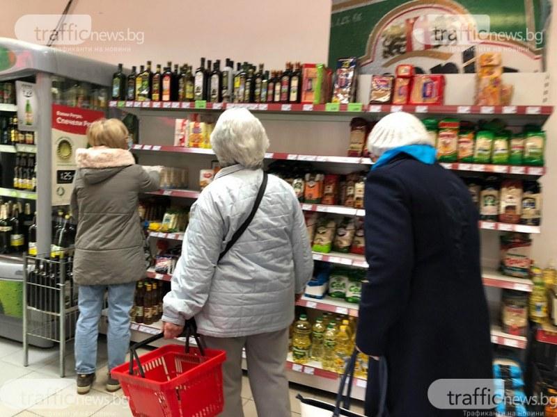 Очаква ни шоково поскъпване на стоки и услуги, инфлацията може да стигне 4,5%