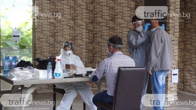 След масовото тестване на учители в Пловдив: 5 от пробите са били фалшиво позитивни