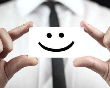 Как да бъдем по-позитивни, защото оптимистите живеят по-дълго