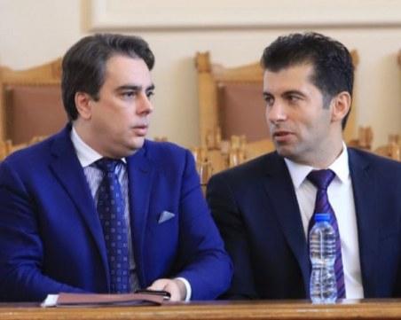 Кирил Петков и Асен Василев представят новия си политически проект днес