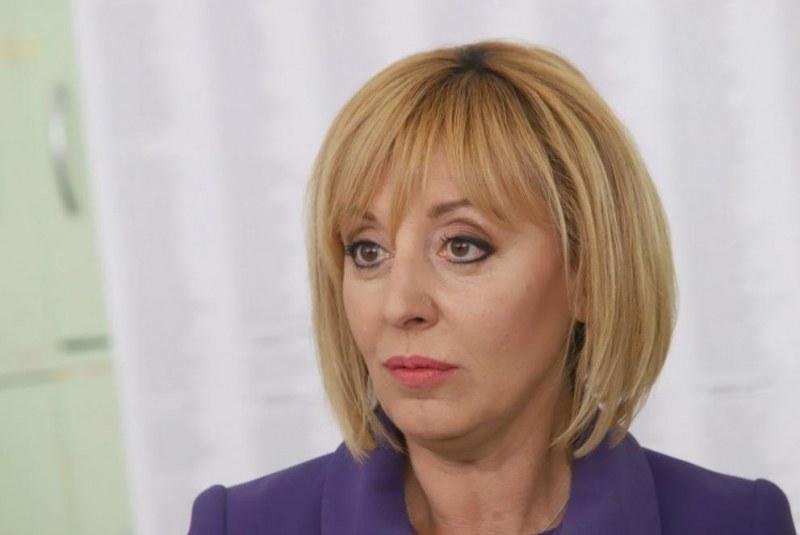 Манолова призова за обединение с Демократична България и формацията около Петков и Василев