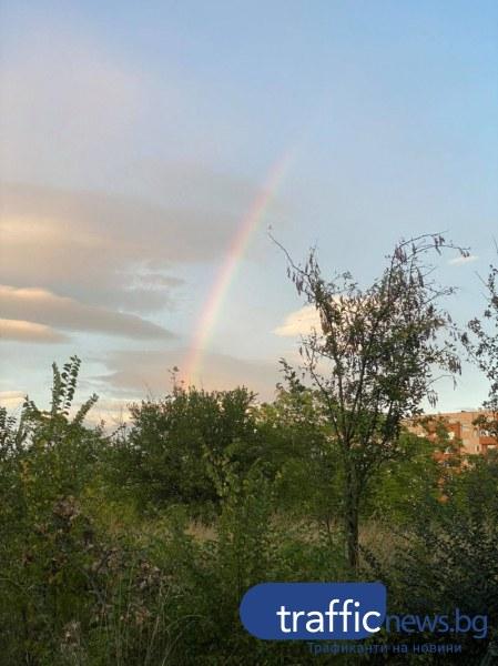 Приказно красива дъга озари небето над Пловдив