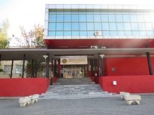 Университетите в Косово стават безплатни