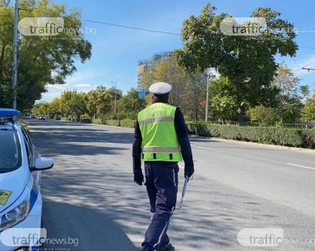 Акция по пътищата в Пазарджишко, има арестувани