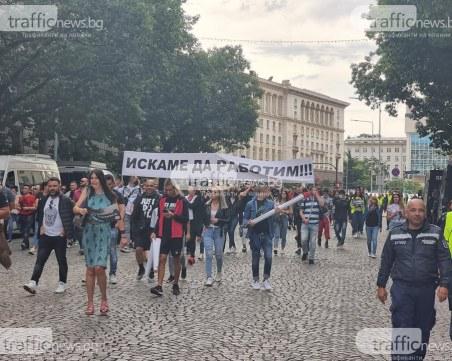 БХРА: Протестът на хотелиери и ресторантьори не е политически