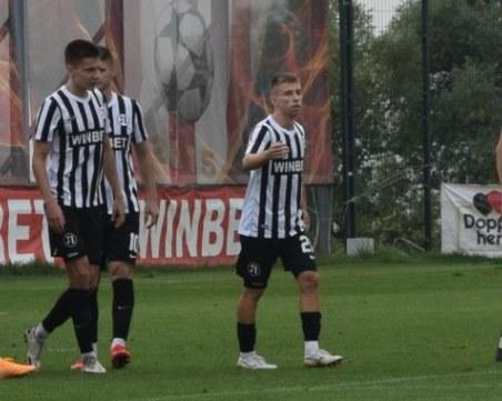 Локомотив започва участието си за Купата с гостуване срещу Родопа