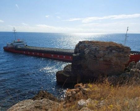 Товарен кораб заседна в Черно Море близо до Каварна