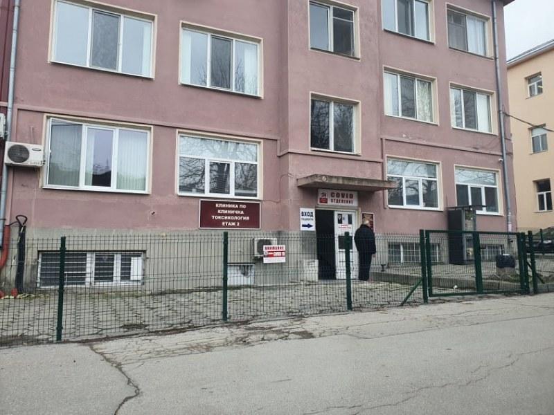 Карантират деца и персонал от детски градини и училища в Пловдив