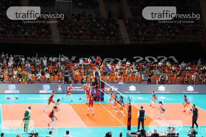 Официално: Мъжкият и женският национален отбор по волейбол се класираха за Световното