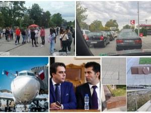 "ОБЗОР: Брутални тапи в Пловдив, напрежение и протести заради басейн ""Младост"""
