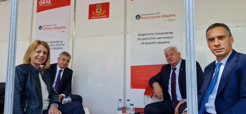 Зико показва на кметове на Бургас и София платформата на Община Пловдив за дистанционна работа
