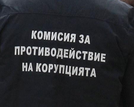 КПКОНПИ влязе на проверка в община Доспат, разследват обществена поръчка