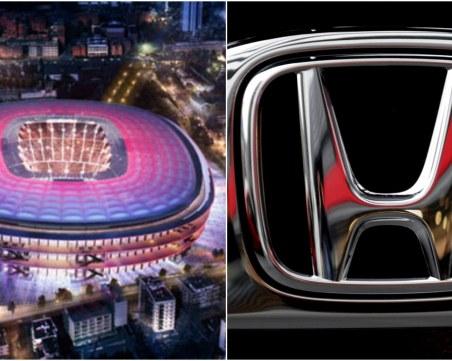 На този ден: Открит е стадионът Камп Ноу в Барселона, създадена е японската компания Хонда