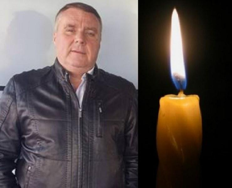 Изпращаме Аркади Николаев на Централни гробища утре