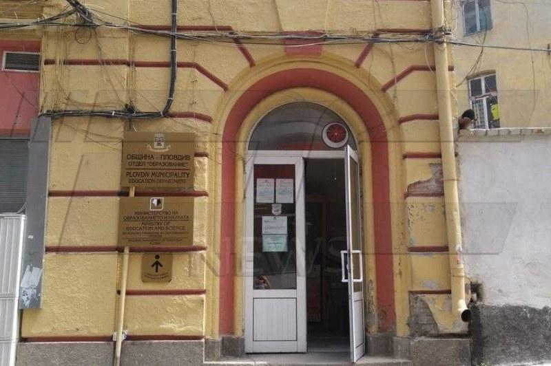 РУО - Пловдив с нов началник