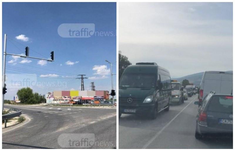 Проверяват светофарната уредба на Околовръстното на Пловдив, изпилила нервите на стотици шофьори