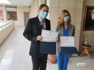 Наградиха медиците, участвали най-дейно във ваксинацията срещу COVID в Пловдивско