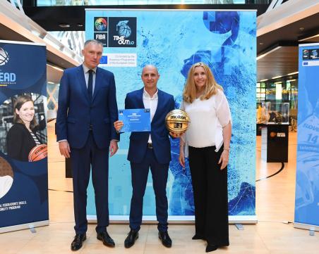 Помощник-треньорът на Академик се дипломира успешно в проекта на ФИБА Европа Time-Out 2.0