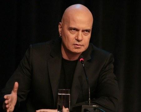 Слави Трифонов: България заслужава да се потрудим за нея