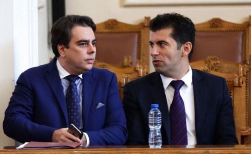 Формацията на Петков и Василев се регистрира в ЦИК