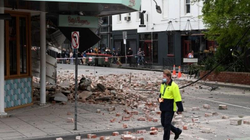 Сериозни щети след силен трус в Австралия